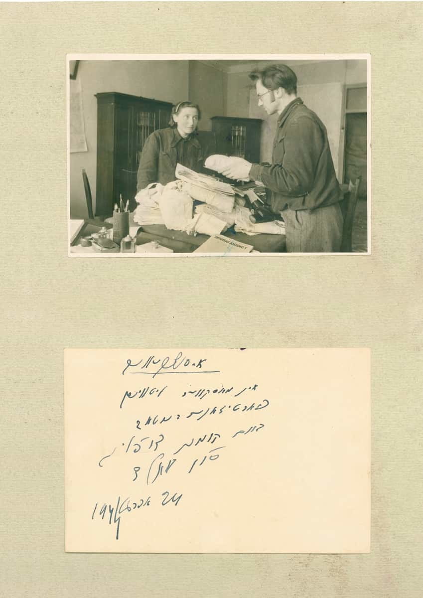 Avrom Sutzkever and his wife, Freydke, in the Headquarters of Lithuanian partisan movement in Moscow, where they brought some of the Jewish documents rescued in Vilnius.