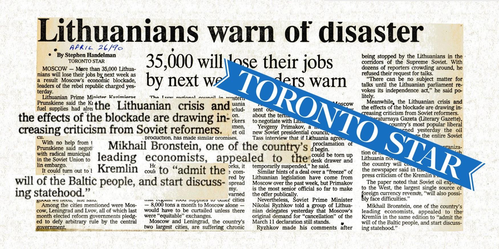 April 26, 1990