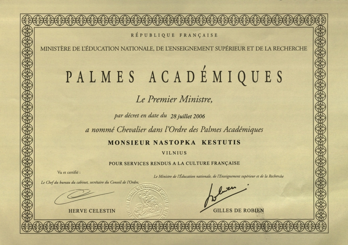 Diplomas.  2006.