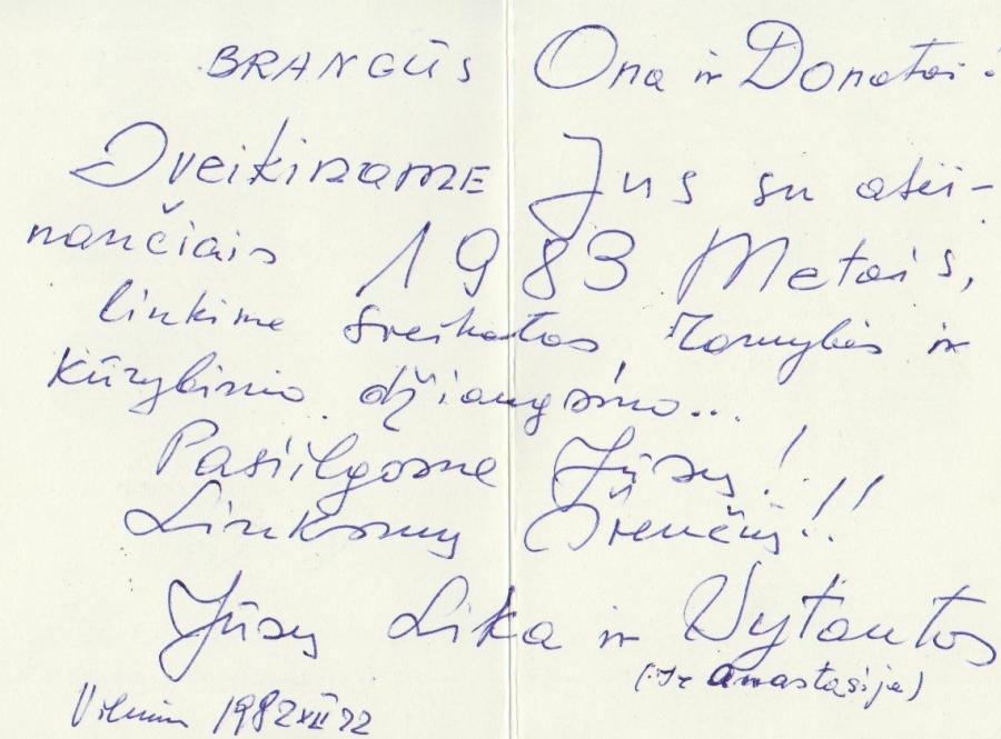 Vytauto ir Likos Žalakevičių laiškas-sveikinimas Donatui ir Onai Banioniams. 1982 m. gruodžio 22 d.