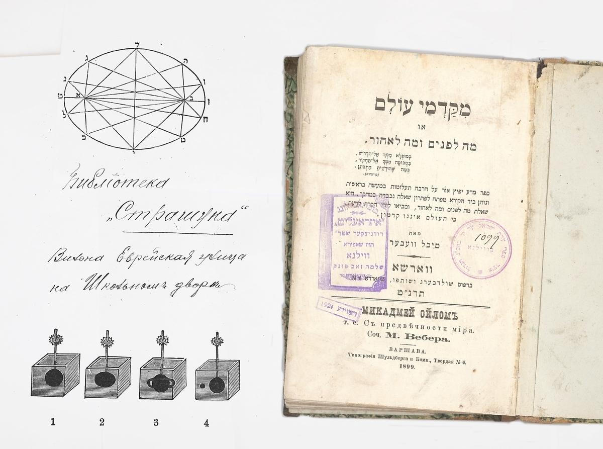 """Michelis Veberis. """"Mikadme olam o ma lefanim u-ma me-akhor"""" (hebr. Pasaulio amžinybė, arba kas bus ateityje ir kas buvo ankščiau). <br /> Varšuva, Šuldbergo ir Co leidykla, 1899. <br /> Iš Strašuno bibliotekos kolekcijos."""