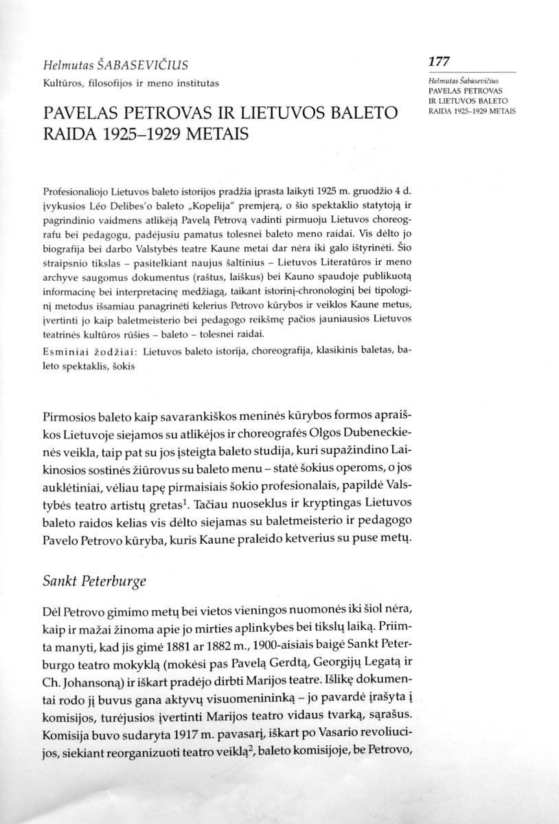 Šabasevičius H. Pavelas Petrovas ir Lietuvos baleto raida 1925-1929 metais. // Kultūrologija. - 2007, T.15, p. 177-201