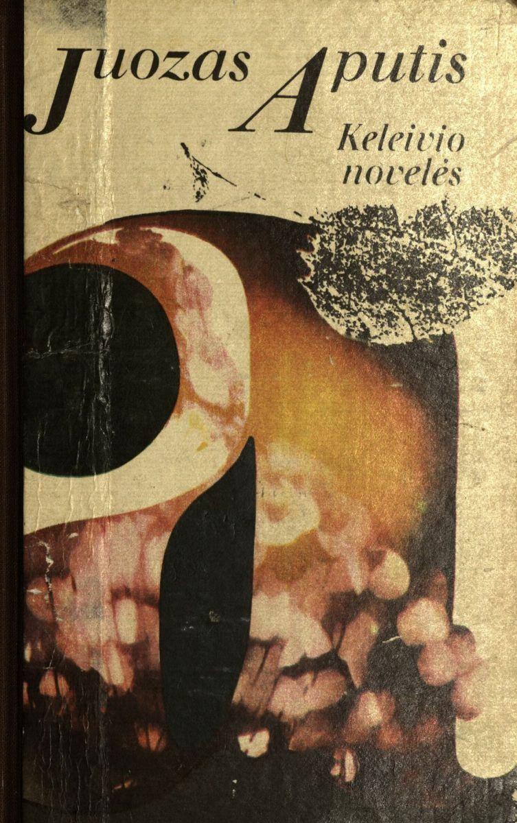 novel_3_85.JPG