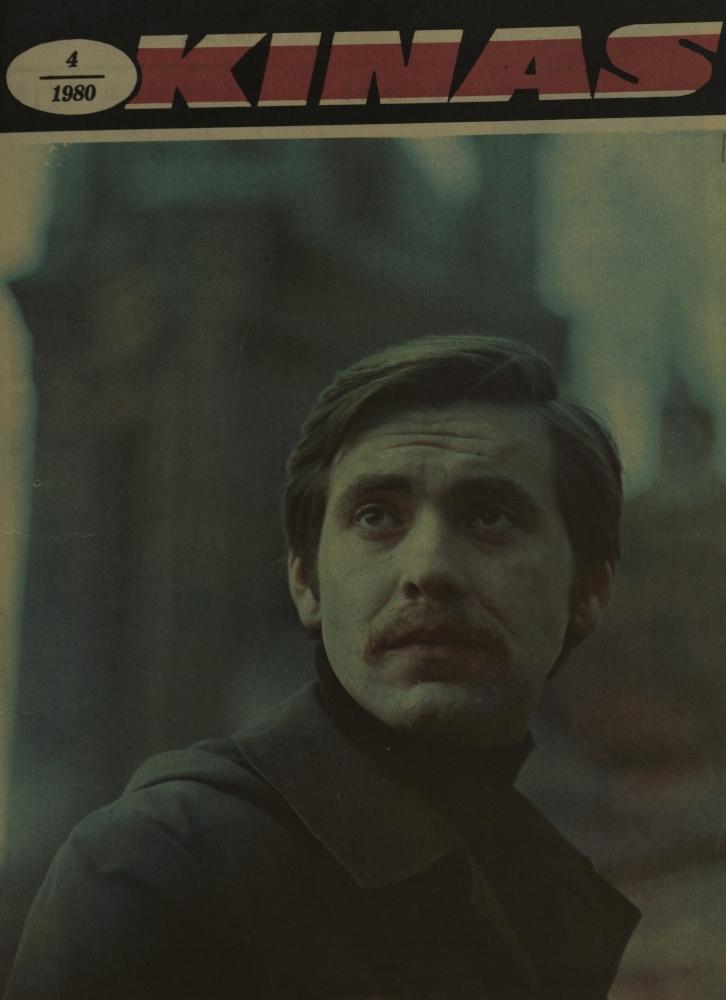 Arlickaitė G. Talento branda: [apie V. Žalakevičių] // Kinas. 1980, nr. 4.