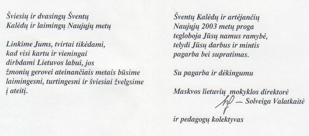 Maskvos lietuvių mokyklos direktorės Solveigos Valatkaitės sveikinimas Juozui Budraičiui Naujųjų Metų proga. 2003 m.