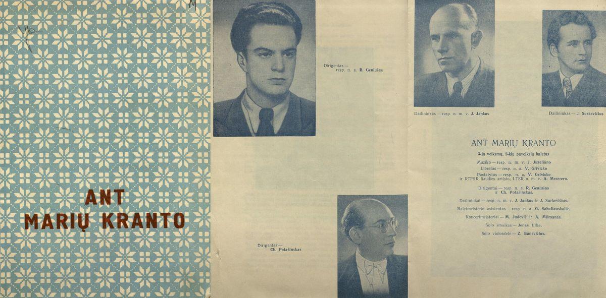 Ant marių kranto : [ J. Juzeliūno 3-jų veiksmų, 5-ių paveikslų baletas. [1964] m.