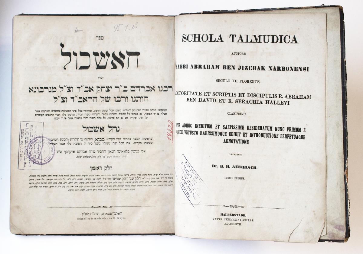 """Abraomas ben Izaokas iš Narbonos. """"Sefer ha-eshkol"""" (hebr. Kekė). <br /> Halberštatas, Hermano Mejerio spaustuvė, 1867.  <br /> Iš Dovo Bero Ratnerio testamentu paliktų knygų."""