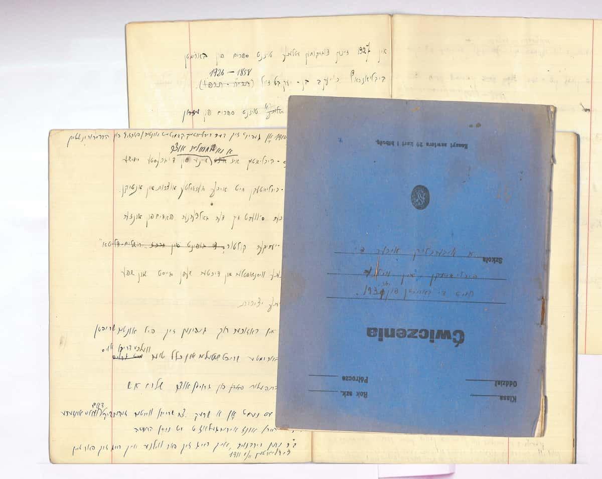 1931 m. bibliotekos veiklos ataskaita, surašyta jos vadovo Izaoko Strašuno ir fondų saugotojo Chaiklo Lunskio.
