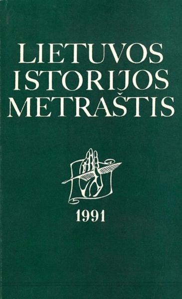 Miknys R. Kazio Griniaus 125-ųjų gimimo metinių minėjimas // Lietuvos istorijos metraštis. 1991. 1993, p. 243.