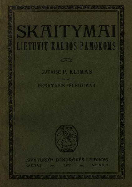 Skaitymai lietuvių kalbos pamokoms: 5-asis leidimas.