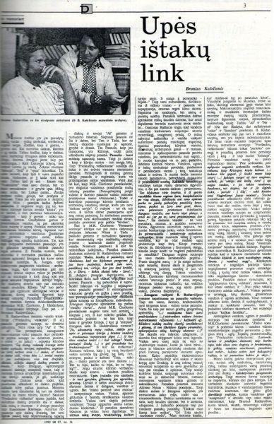Kašelionis B. Upės ištakų link // Dialogas. 1992, rugpjūčio 7, p. 3.