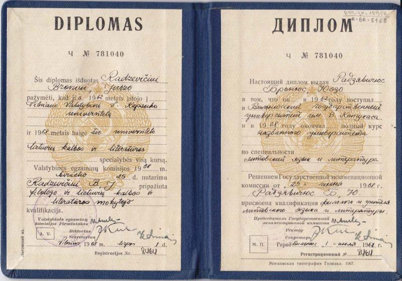 B. Radzevičiaus Vilniaus universiteto baigimo diplomas. Vilnius, 1968 m. liepos 1 d.
