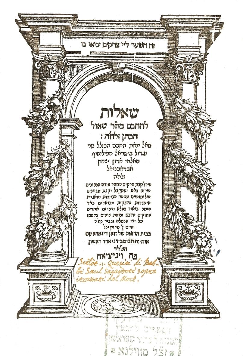 """Kelios seniausios knygos iš M. Strašuno asmeninės kolekcijos, kuri tapo viešosios Strašuno bibliotekos pagrindu.<br /> Izaokas Abrabanelis; Saulis Hakohenas. """"Sheelot le-ha-khakham Shaul Ha-kohen"""" (hebr. Klausimai mokytajam Sauliui Kohenui). Venecija, Juano di Garos spaustuvė, 1574."""