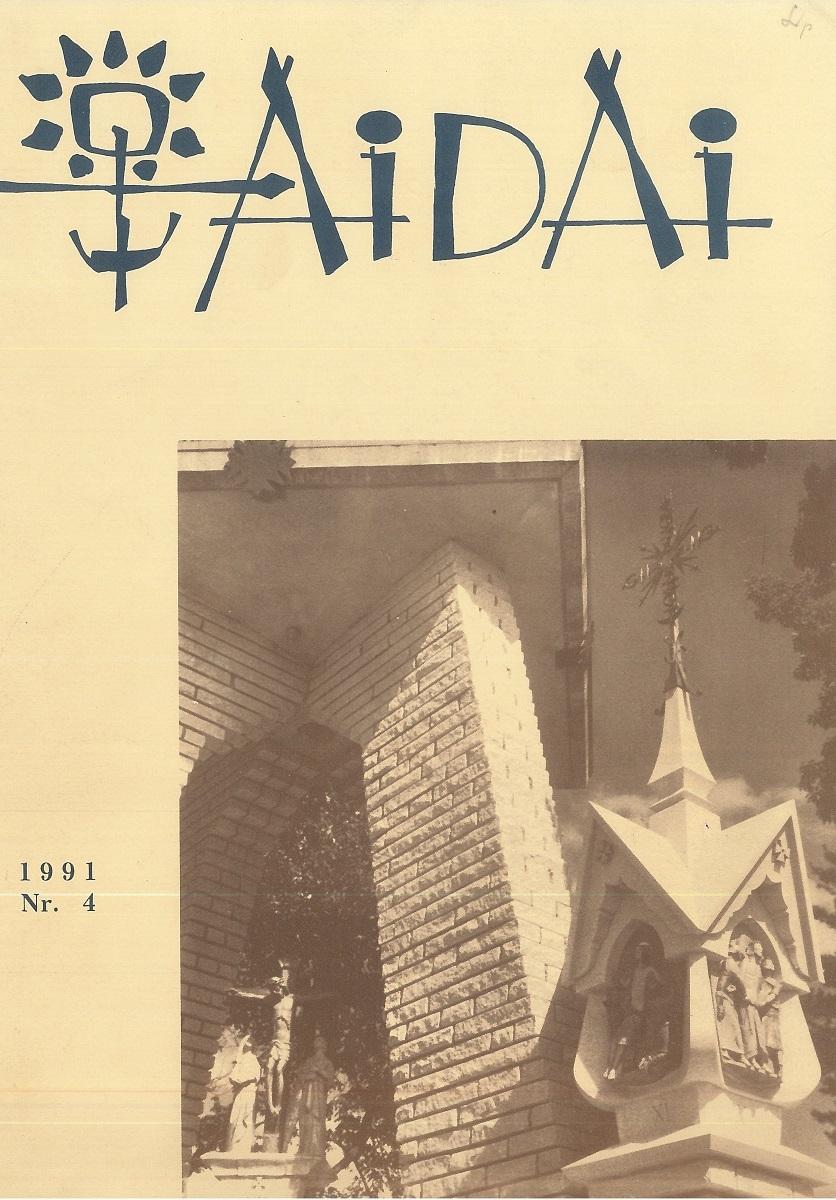 """Paskutinio išeivijoje leisto """"Aidų"""" numerio viršelis, 1991 m., Nr. 4"""