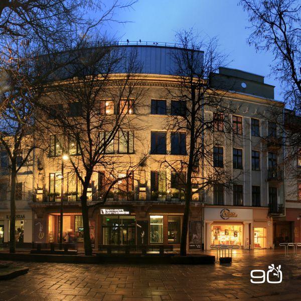 Kauno valstybinis dramos teatras – 90: 1920–2010.