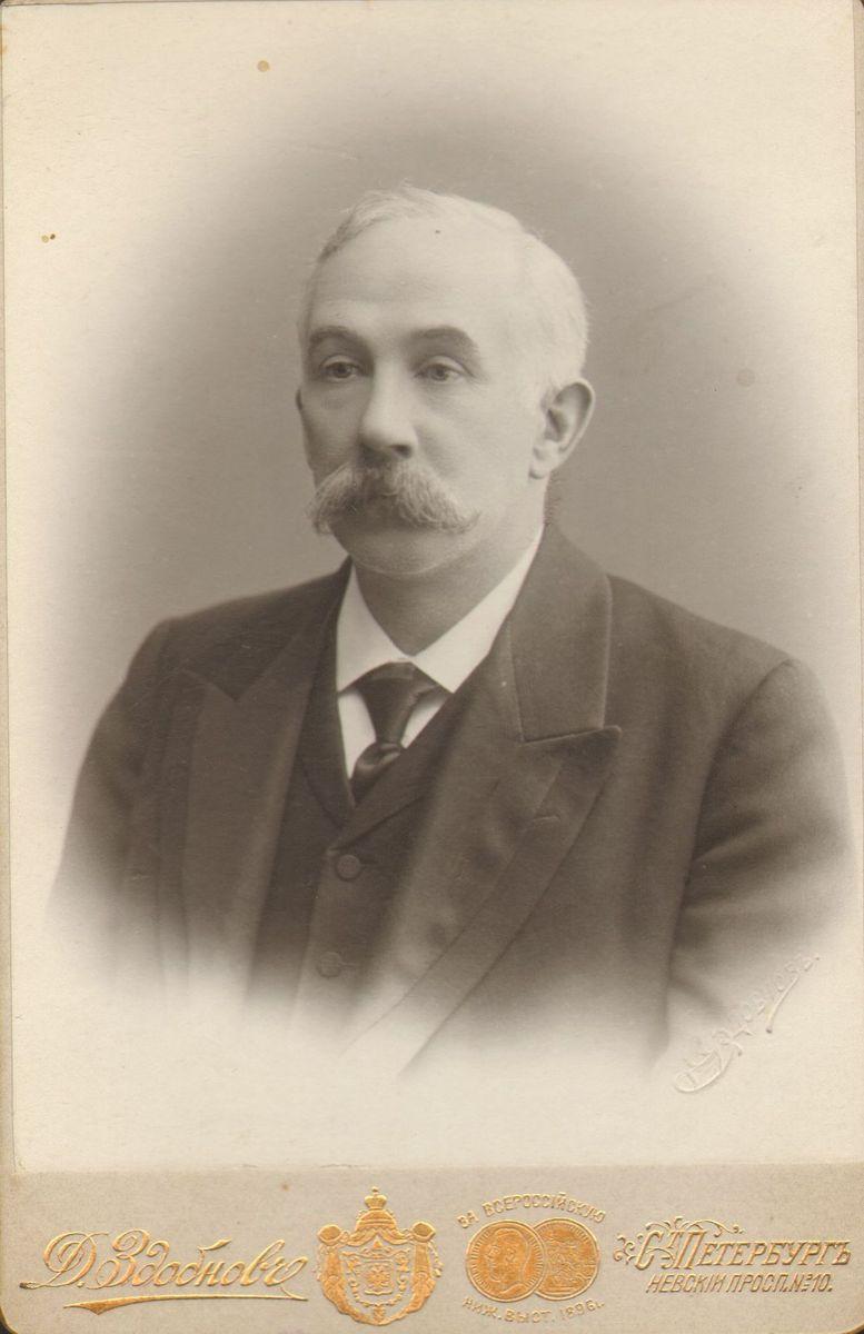 Portretas_1900.jpg