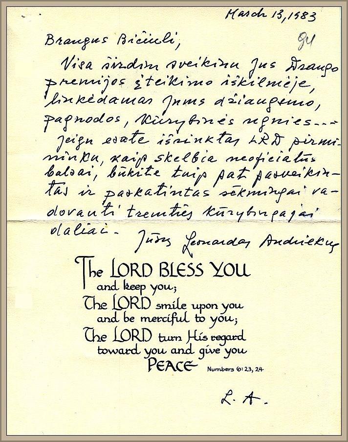 Buvusio LRD pirmininko L. Andriekaus laiškas A. Kairiui, 1983 m. kovo 13 d.