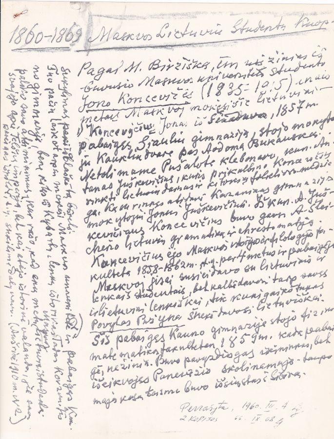 K. Griniaus raštų (Atsiminimai ir mintys) fragmentas. Rankraščio kopija.