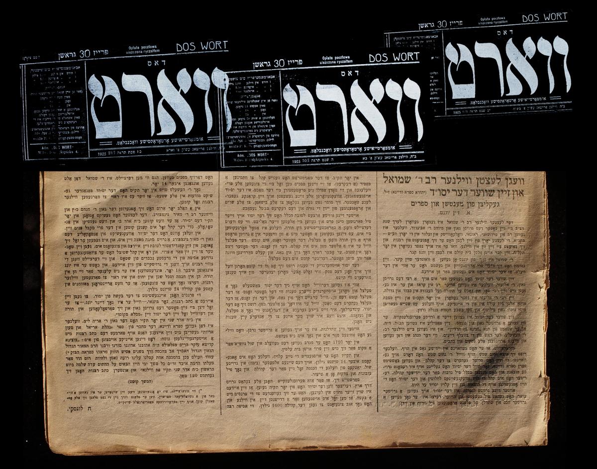 """Chaiklas Lunskis paskelbė seriją straipsnių apie Vilniaus religinius autoritetus ortodoksiniame savaitraštyje jidiš kalba """"Dos Vort"""" (jid. Žodis). <br /> Straipsnis """"Vegn letster Vilner rov r. Shmuel un zayn shver der Yesod"""" (jid. Apie paskutinį Vilniaus rabiną Samuelį ir jo žentą Judą, vadinama Jesodu) trijuose laikraščio numeriuose 1925 m. sausio mėn."""