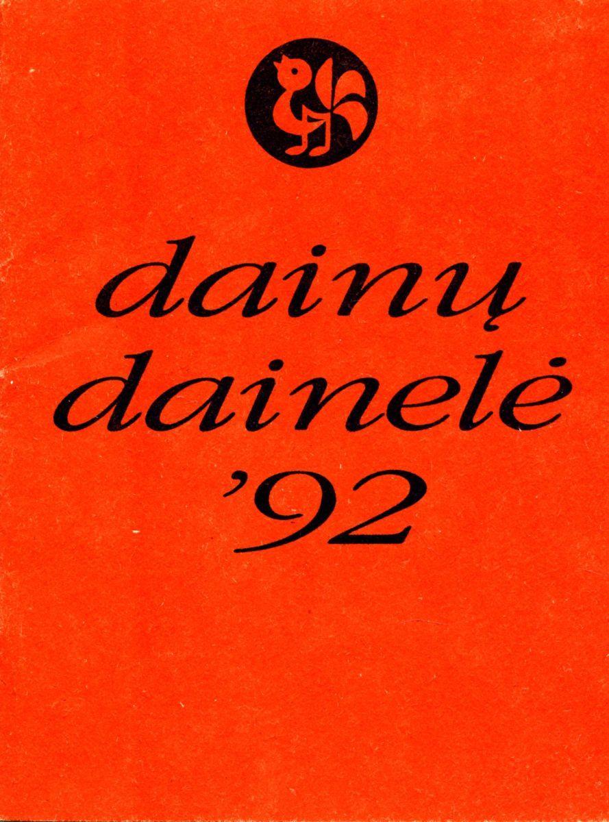 Dainų dainelė - 92