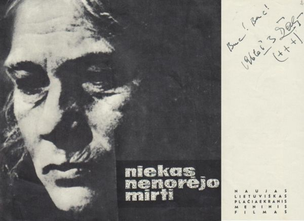 Niekas nenorėjo mirti: naujas lietuviškas plačiaekranis meninis filmas: lankstinys.<br />  <br /> <br />
