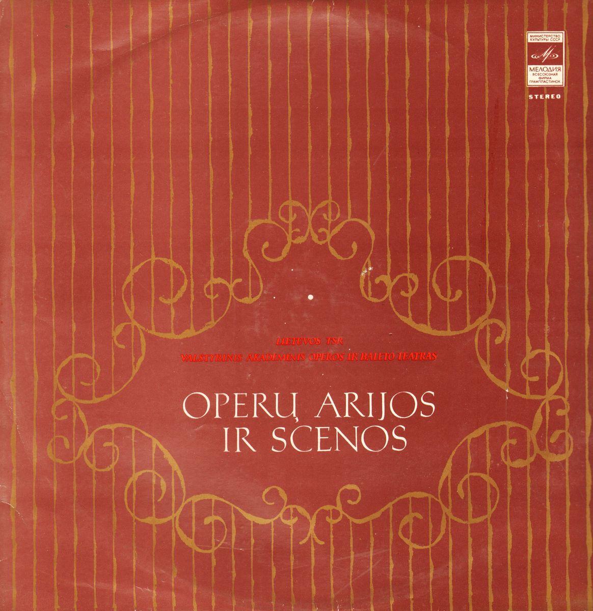 Operų arijos ir scenos [Garso įrašas]