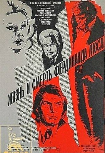 """Filmo """"Ferdinando Liuso gyvenimas ir mirtis"""" plakatas."""