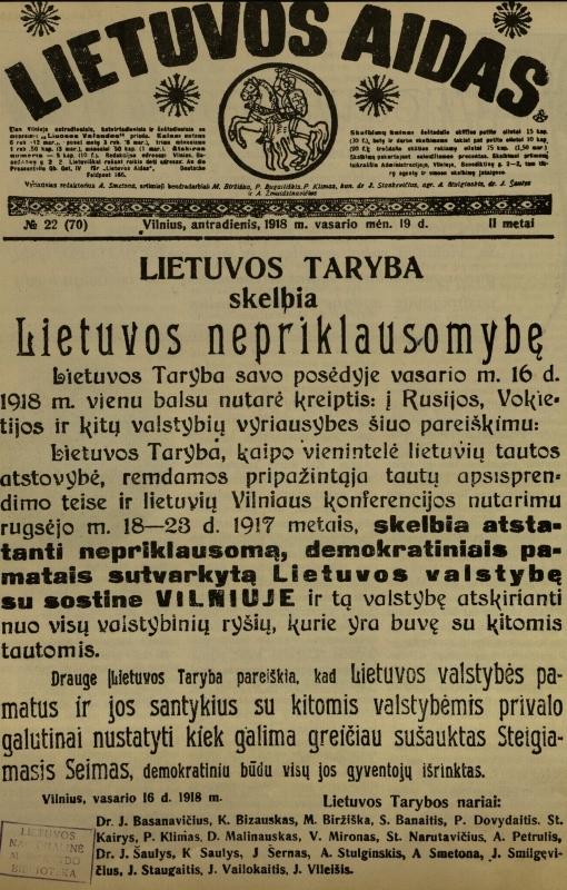 """1918 m. vasario 16 d. Lietuvos Nepriklausomubės Akto, paskelbto """"Lietuvos aide"""" (1918 m. vasario 19 d.), teksto fragmentas."""