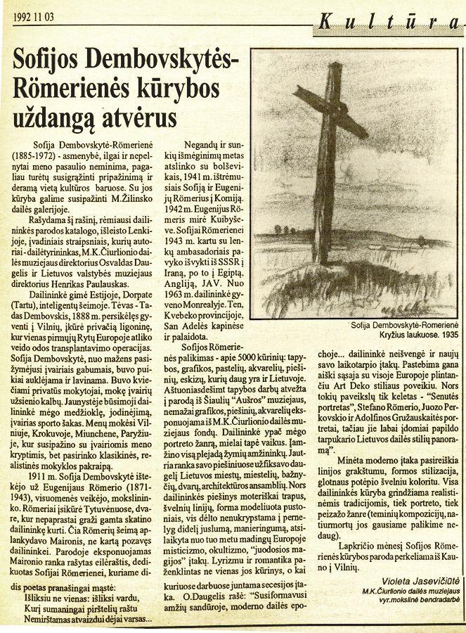 Lietuvos aidas1.jpg