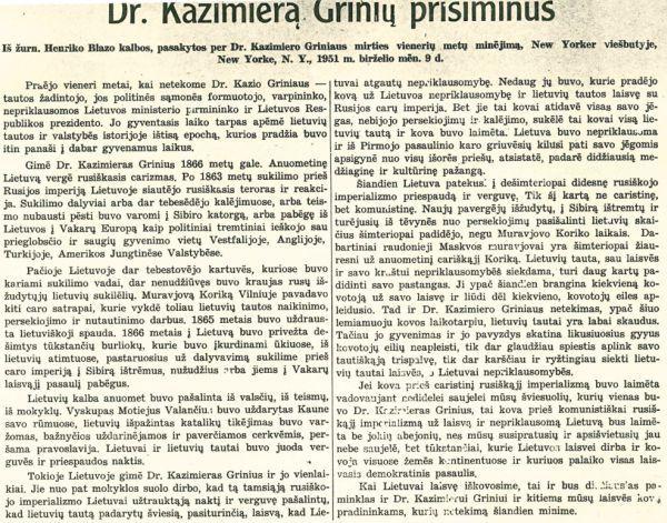 Blazas H. Dr. Kazimierą Grinių prisiminus // Karys. 1951, nr. 8 (birželis/liepa), p. 5.