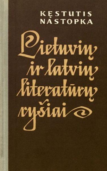 Lietuvių ir latvių literatūrų ryšiai.