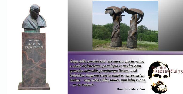 Broniaus Radzevičiaus atminimo įamžinimas.