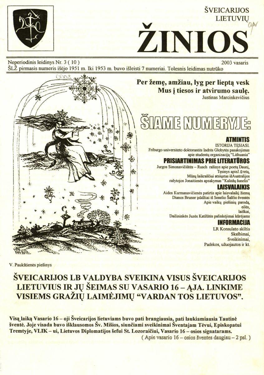 """""""Šveicarijos lietuvių žinių"""" antraštinis puslapis. 2003 m. vasaris, Nr. 3"""