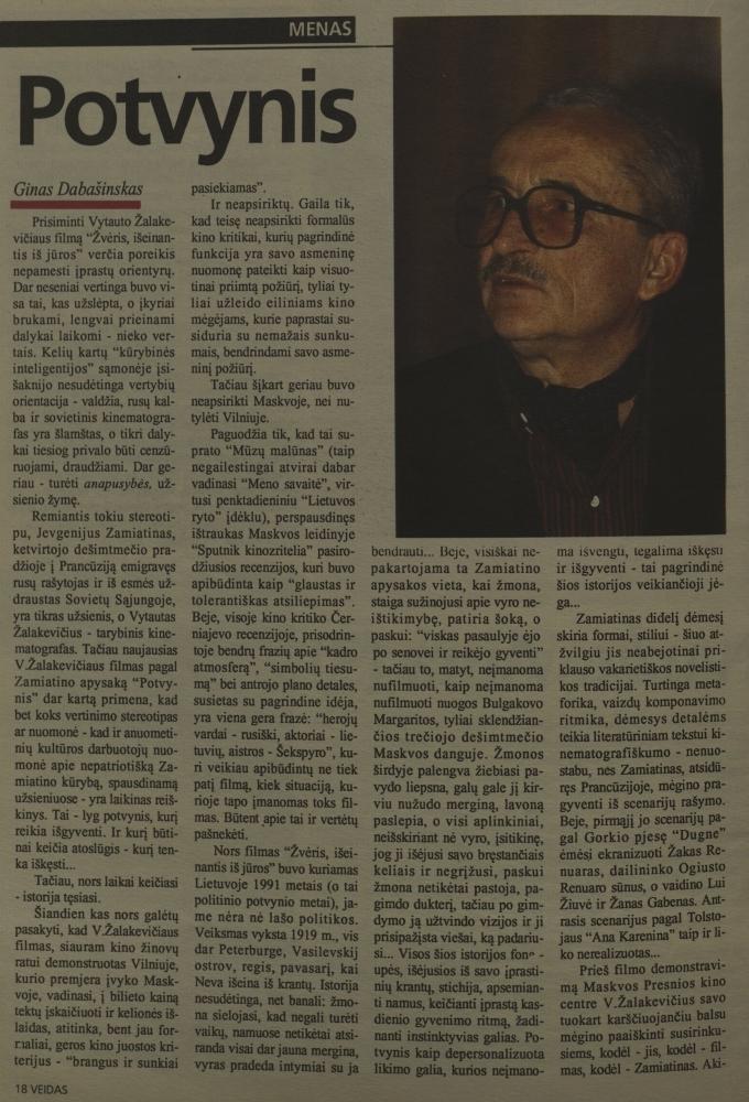 """Dabašinskas G. Potvynis: [apie V. Žalakevičiaus filmą """"Žvėris, kylantis iš jūros""""] // Veidas. 1993, nr. 17."""
