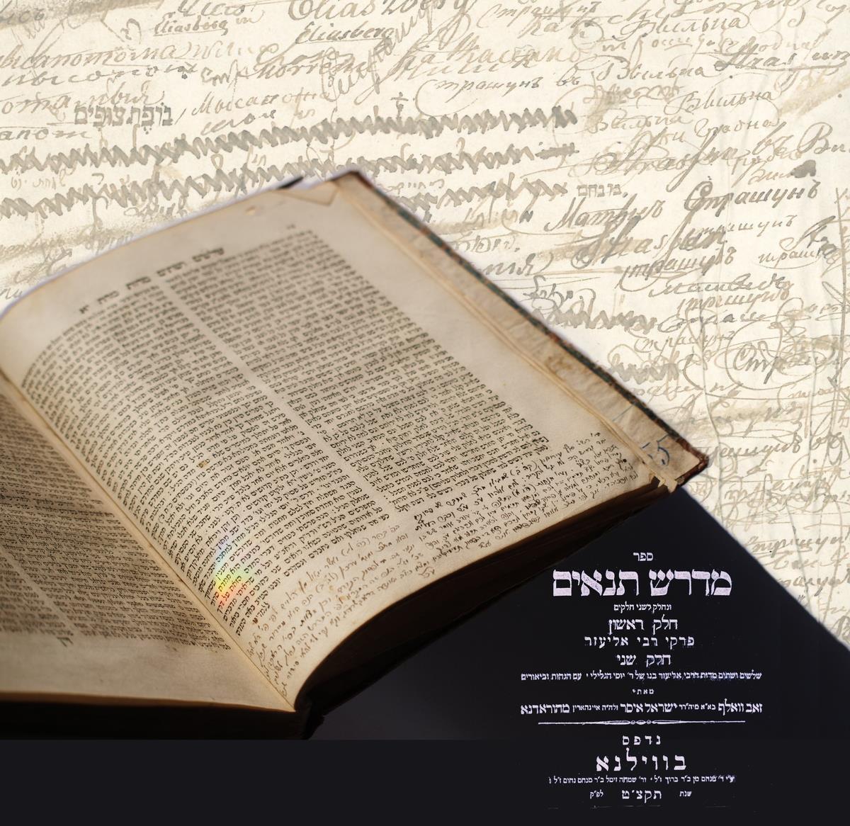 """Knyga """"Midrash tanaim"""" (hebr. """"Ankstyvųjų išminčių Biblijos komentarai"""", Vilnius, M. Romo ir Z. Nachimovičiaus spaustuvė, 1839), Mato Strašuno paveldėta iš tėvo, su Samuelio ir Mato Strašunų autografais."""