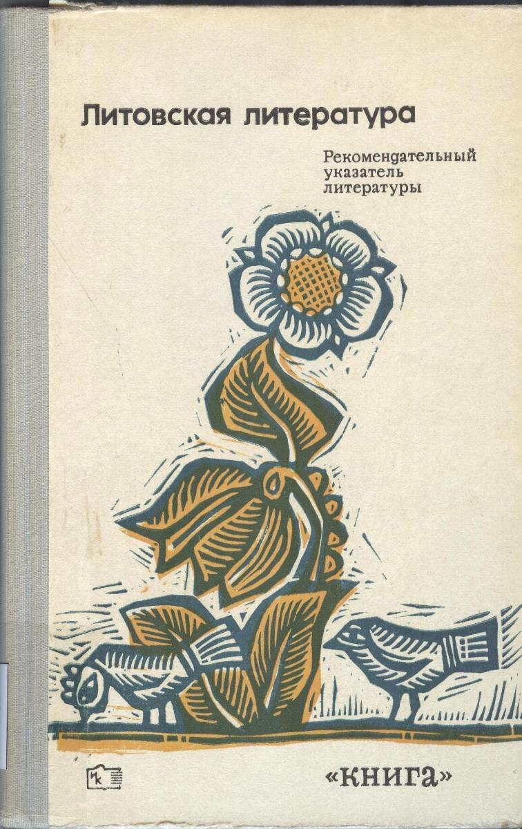 literatura 001.jpg