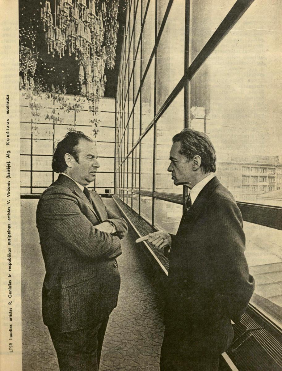 R. Geniušas ir V. Viržonis. Apie 1980 m.