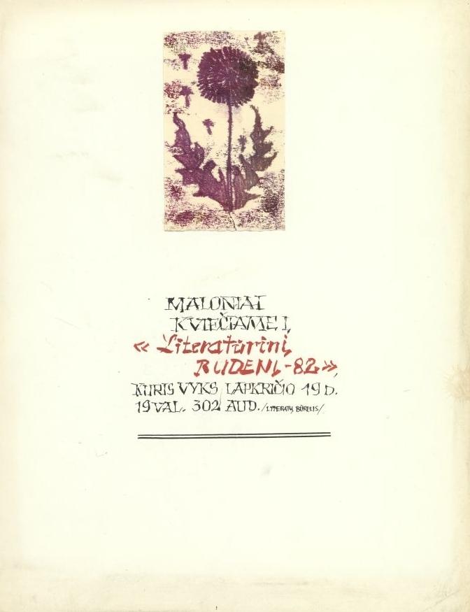 Iš Lituanistikos fakulteto studentų metraščių. 1982 m.