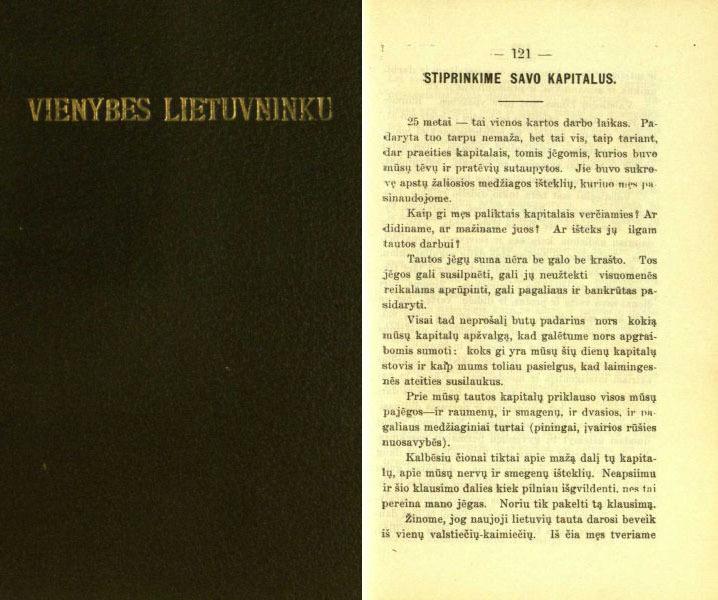 Grinius K. Stiprinkime savo kapitalus // Vienybes lietuvninku. 1911, vasario 15 (nr. 7), p. 121–127.