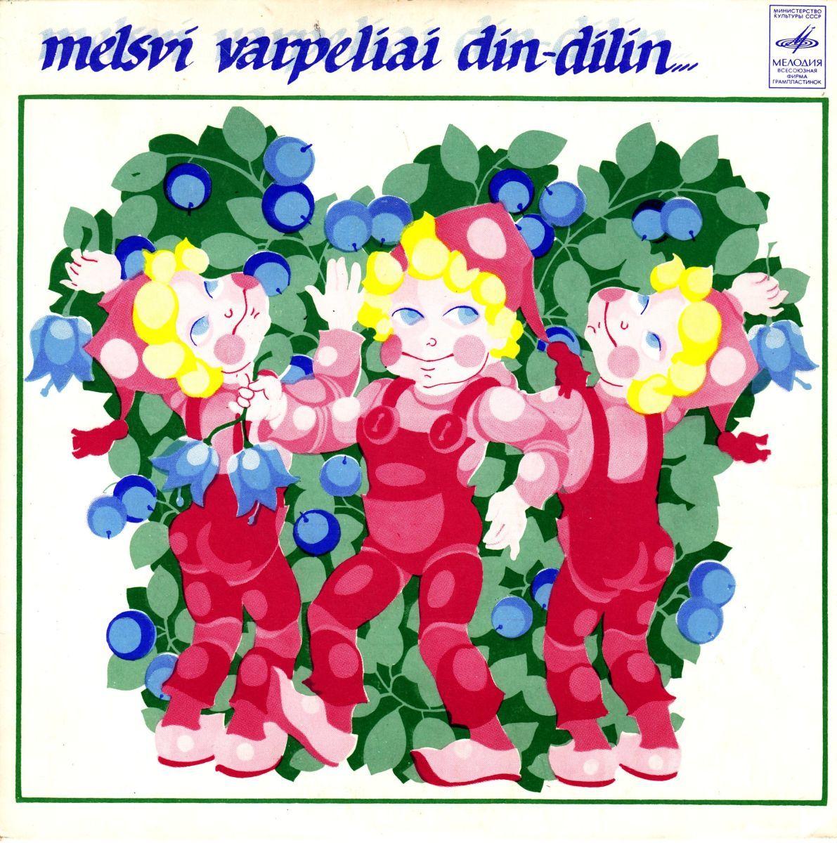 Melsvi varpeliai din-dilin… = Голубвые колоколчики звенят…