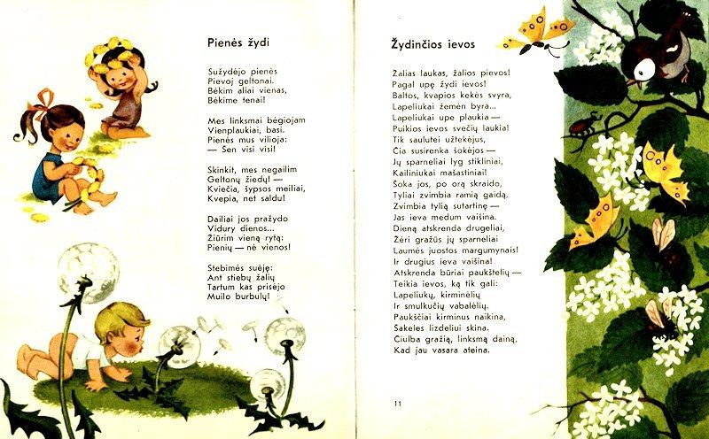 """Iliustracija A. Kazanavičienės knygelei """"Darbai darbeliai"""".  Vilnius : Vaga, 1974."""