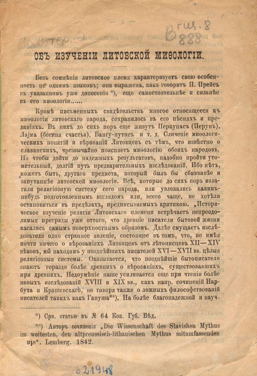 Apie lietuviu mitologijos tyrinejima_1888.jpg
