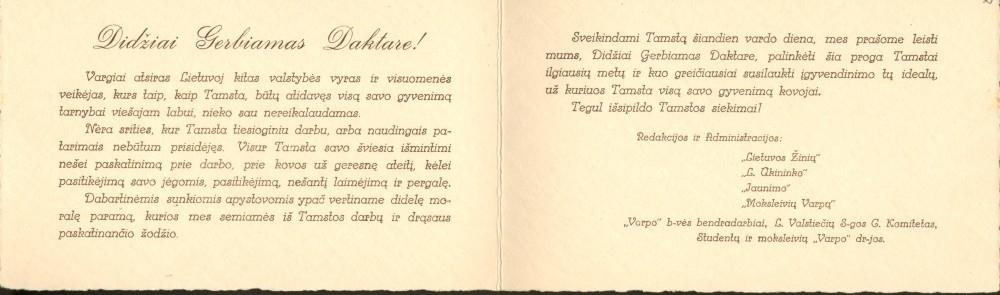 Varpininkų ir Valstiečių liaudininkų sąjungos K. Griniaus Komiteto sveikinimas K. Griniui vardo dienos proga. 1928 m. kovo 4 d.