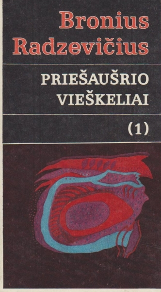 l8.jpg
