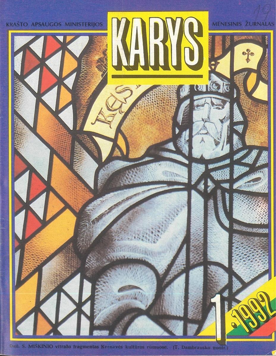 """Pirmasis """"Kario"""" numeris, 1992 m., Nr. 2, leistas suvienijus Lietuvos ir išeivijos leidėjų pajėgas."""