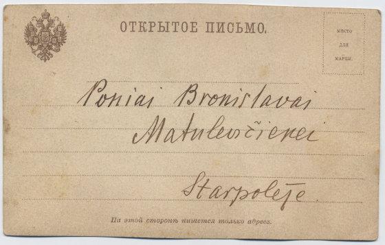 Atvirlaiškis, skirtas Bronislavai Matulevičienei su dr. K. Griniaus portretu. 1907 m.