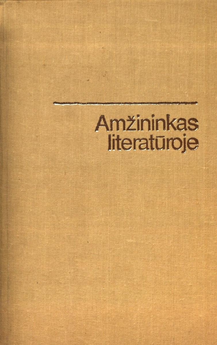 Amžininkas literatūroje : straipsnių rinkinys. Vilnius, 1988.