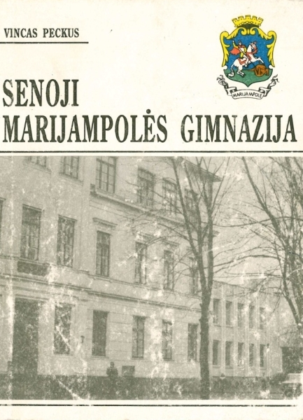 Senoji Marijampolės gimnazija.