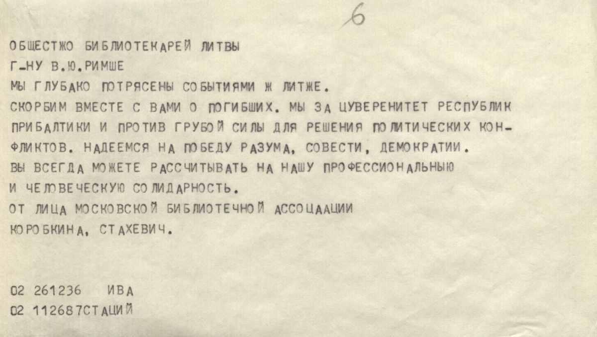 Maskvos bibliotekų asociacijos telegrama Lietuvos bibliotekininkų draugijai. 1991 m. sausio 28 d.