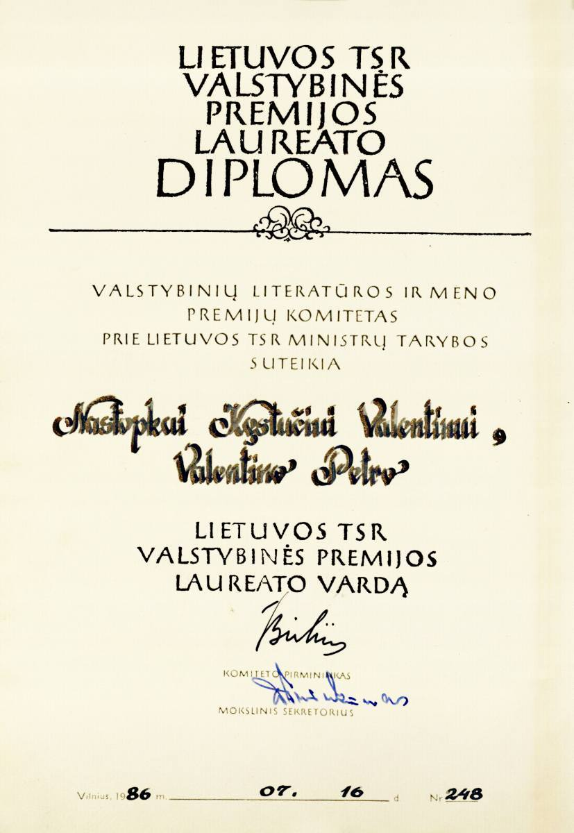 Diplomas. 1986.